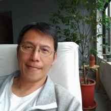rencontres en ligne à Taiwan