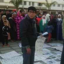 Tourisme Culturel des Jeunes Ministre de la Jeunesse Vente Maison Maroc, Achat Maison Maroc